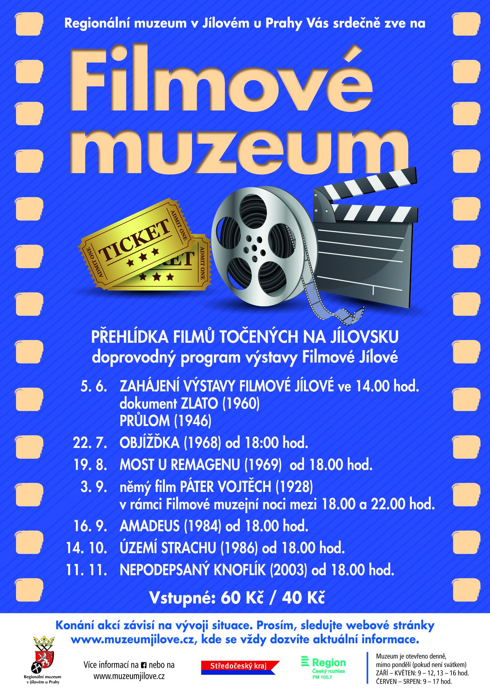 Filmovémuzeum